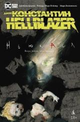 Комикс на русском языке «Джон Константин. Hellblazer. Ньюкасл. Вкус того, что грядет»