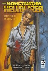 Комикс на русском языке «Джон Константин. Hellblazer. Опасные привычки»