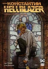 Комікс російською мовою «Джон Константин. Hellblazer. Пламя проклятия»