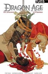 Комикс на украинском языке «Dragon Age. Ера Драконів: Маговбивці»