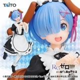 "Оригинальная аниме фигурка «""Re:Zero Starting Life in Another World"" Coreful Figure Rem Memory Snow Puppy Ver. (Taito)»"