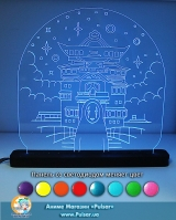 Великий діодний акриловий світильник «Віднесені примарами»