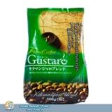 оригінальна Японська кава Gustare Кіліманджаро мікс