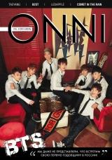 Журнал ONNi #8