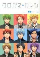 Ліцензійна манга японською мовою «Fusion product anthology Kurobasu boyfriend School Days»