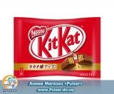 """Шоколадный батончик """"Kitkat"""" Red bags Nestle Kit Kat Kitkat  ( Стандарт. Вафля и молочный шоколад) (Япония)"""