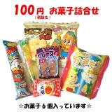 """Подарочный пакет со сладостями """"YOKAI Yukkun"""" #4"""