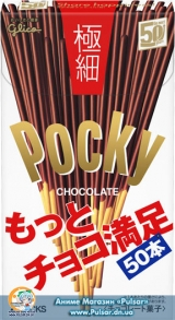 Палички Pocky Chocolate Extra Fine