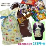 """Подарочный пакет со сладостями """"YOKAI Yukkun"""" #5"""