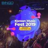 Квиток «Korean Music Fest 2019, Київ»