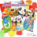 """Подарунковий пакет з солодощами """"YOKAI Yukkun"""" #5"""
