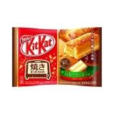 """Шоколадний батончик """"Kitkat"""" Ромовий Чізкейк ПАЧКА 12 ШТ"""