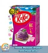 [Kyushu limited] KitKat Purple Sweet Potato (Beni Imo) Limited Edition (5 pcs) Premium Пурпурний Солодкий картопля