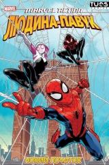 Комікс українською мовою «Marvel Action. Людина-Павук. Новий Початок»