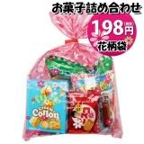 """Подарочный пакет со сладостями """"YOKAI Yukkun"""" #8"""