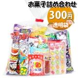 """Подарочный пакет со сладостями """"YOKAI Yukkun"""" #7"""