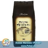 оригінальна Японська кава Original Mix глибокого обсмажування