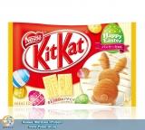 """Шоколадный батончик """"Kitkat""""  Mini Share Pack - Pancake Лимитированный пасхальный выпуск 2016 (молоко и мед) УПАКОВКА 12 шт"""