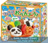 "Kracie Popin Cookin Happy Kitchen Let""s make lunch"