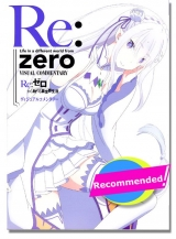 Артбук Re:Zero Life in a Different World Visual Commentary Official Art Book ( JAPAN IMPORT)