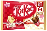 """Японские батончики """"KitKat"""" белый и черный шоколад 14 шт"""