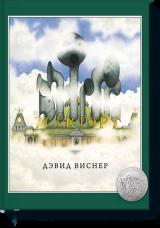 Комікс російською мовою «Сектор 7»