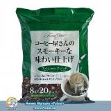 оригінальна Японська Кава мелена Кава в дріп-пакетах Спешл мікс