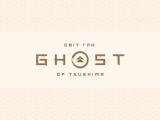 Артбук «Світ гри Ghost of Tsushima»