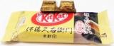 Amaou Kit Kat roasted green tea flavor (5 pcs) Premium Жареный зеленый чай