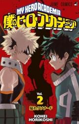 Ліцензійна манга японською мовою «My Hero Academia» vol.2