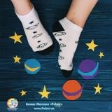 Дизайнерські шкарпетки UFO