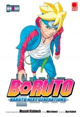 манга Боруто | Boruto | Boruto: Naruto Next Generations том 5