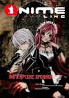 Журнал Anime Line #3 (2009)