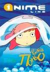 Журнал Anime Line #2 (2009)