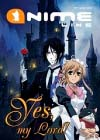 Журнал Anime Line #11 (2010)